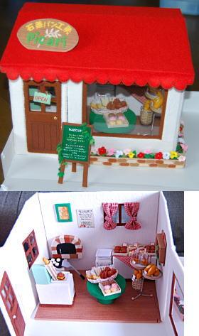 bakery38.jpg