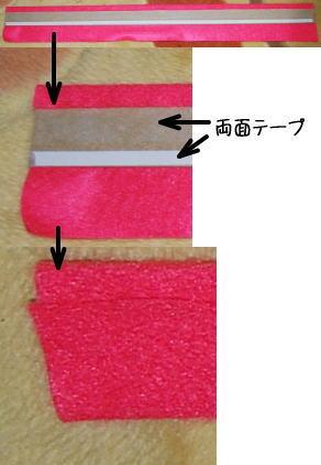 benu_ichigo_make8.jpg