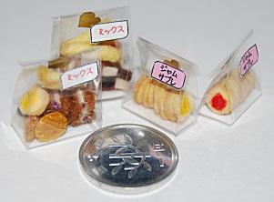 cake52.jpg