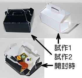 cake64.jpg
