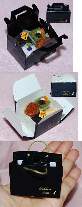 cake66.jpg