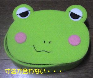 hako_a_22.jpg