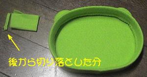 hako_a_23.jpg