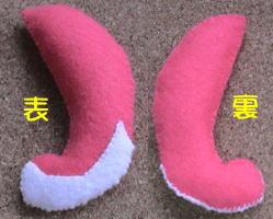 sake_6.jpg